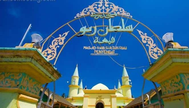Pintu Gerbang Mejid Raya Sultan Riau